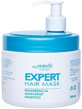 Духи, Парфюмерия, косметика Маска для волос - New Anna Cosmetics Expert Hair Mask