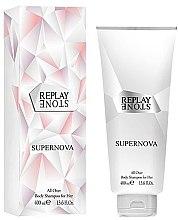 Духи, Парфюмерия, косметика Replay Stone Supernova For Her Body Shampoo - Гель для душа