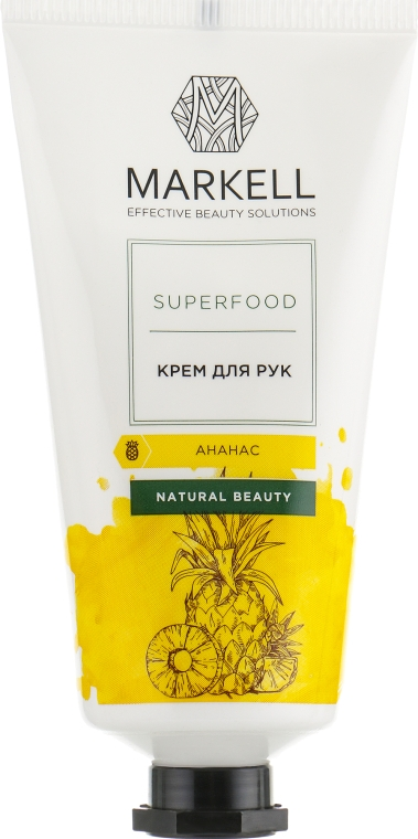 "Крем для рук ""Ананас"" - Markell Cosmetics Superfood"