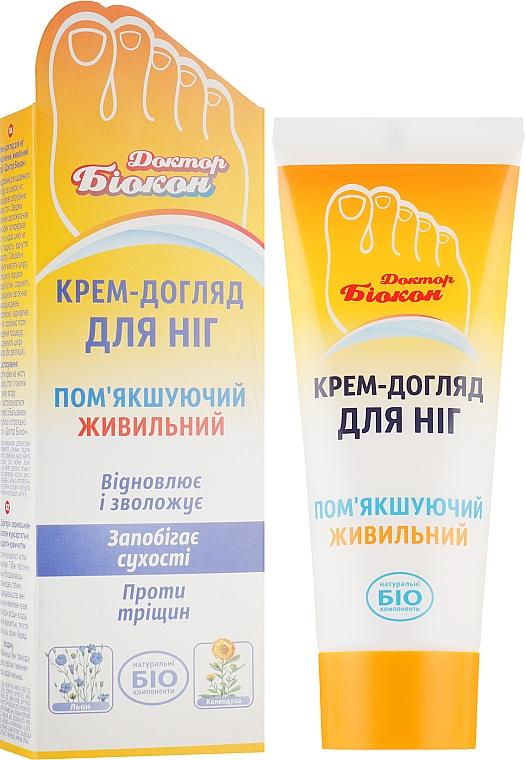 Крем-уход для ног смягчающий, питательный - Биокон Доктор Биокон