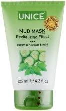 Духи, Парфюмерия, косметика Грязевая маска - Unice Mud Mask