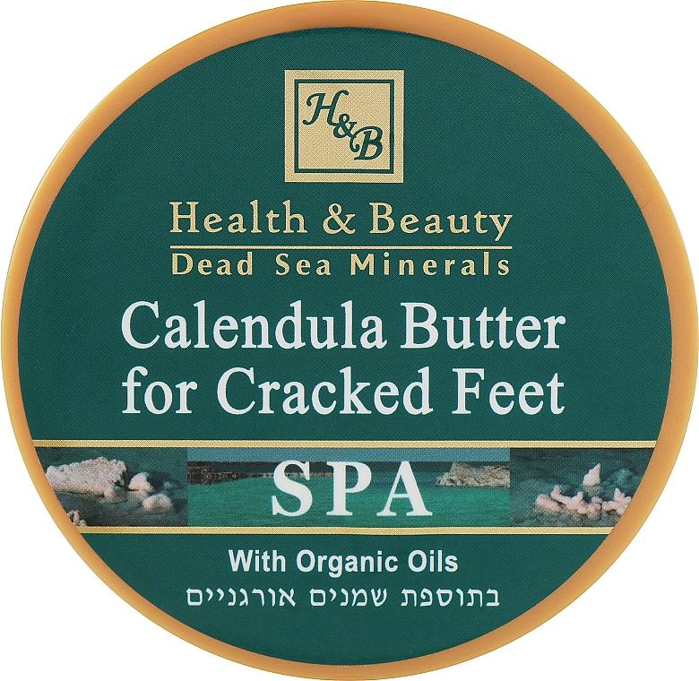 Масло календулы для потрескавшихся ступней - Health and Beauty Foot Butter