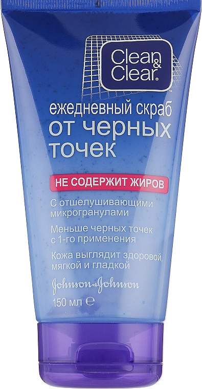 Скраб для лица - Clean & Clear Blackhead Clearing Daily Scrub