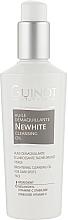 Духи, Парфюмерия, косметика Осветляющие масло для снятия макияжа - Guinot Newhite Perfect Brightening Cleansing Oil