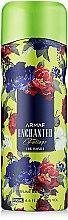 Духи, Парфюмерия, косметика Armaf Enchanted Foliage - Дезодорант