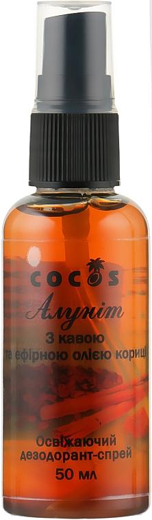 """Дезодорант-спрей """"Алунит"""" с кофе и эфирным маслом Корицы - Cocos"""