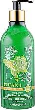 """Духи, Парфюмерия, косметика Шампунь """"Черный тмин, бесцветная хна"""" - Bio World Botanica Shampoo"""