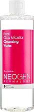 Духи, Парфюмерия, косметика Средство для очищения кожи - Neogen Dermalogy Real Cica Micellar Cleansing Water