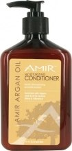 Духи, Парфюмерия, косметика Кондиционер увлажняющий - Amir Argan Oil Moisturizing Conditioner