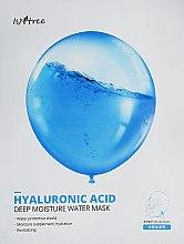 Духи, Парфюмерия, косметика Увлажняющая маска с гиалуроновой кислотой - Isntree Hyaluronic Acid Deep Moisture Water Mask
