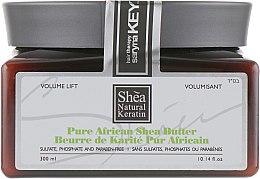 Духи, Парфюмерия, косметика Восстанавливающее масло-крем - Saryna Key Volume Lift Pure African Shea Butter
