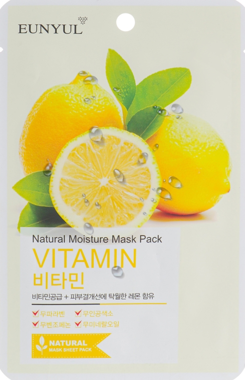 Маска для лица с витаминами - Eunyul Natural Moisture Mask Pack Vitamin