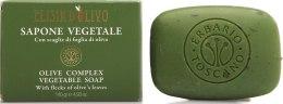 Духи, Парфюмерия, косметика Мыло с натуральным оливковым маслом - Erbario Toscano Olive Complex Vegetable Soap