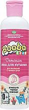 Духи, Парфюмерия, косметика Детская пена для купания с растительным комплексом - Booba Kids