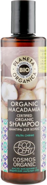 """Шампунь для волос """"Ультра сияние"""" - Planeta Organica Organic Macadamia Shampoo"""