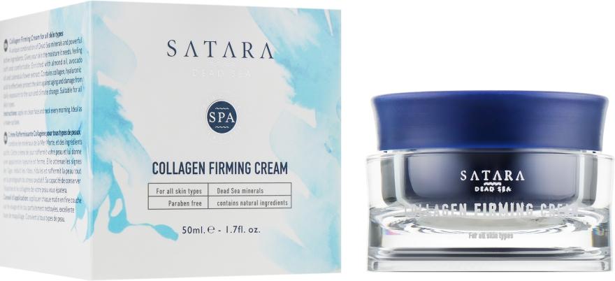 Дневной коллагеновый крем-лифтинг - Satara Dead Sea Collection Collagen Firming Cream