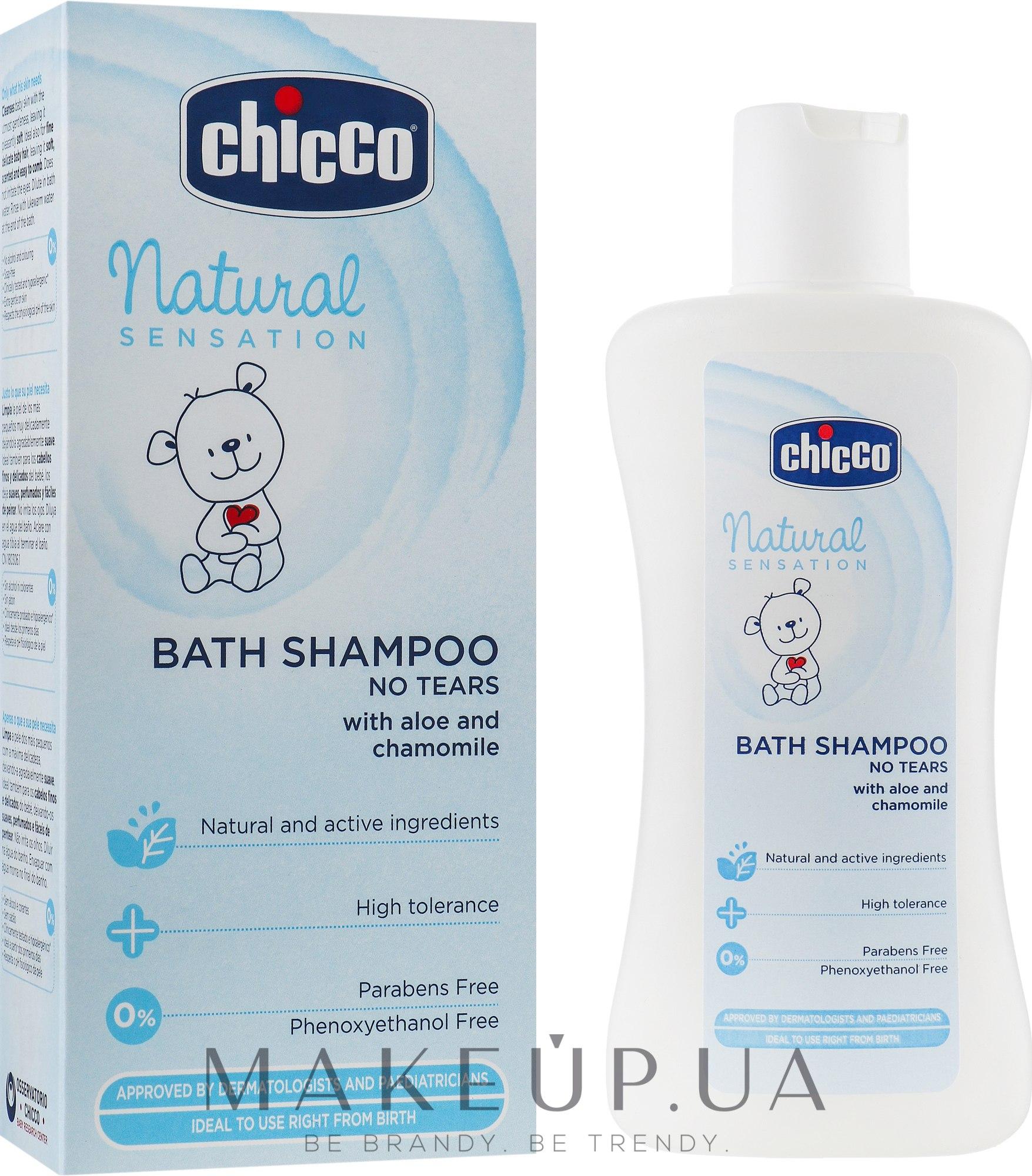 Шампунь-пена для купания - Chicco Natural Sensation  — фото 200ml
