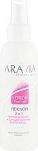 Парфумерія, косметика Лосьйон 2 в 1 проти вростання волосся і для уповільнення росту волосся - Aravia Professional Lotion Post Epil