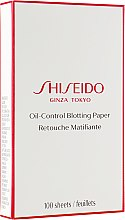 Парфумерія, косметика Очищуючі серветки - Shiseido Pureness Oil-Control Blotting Paper