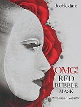 Духи, Парфюмерия, косметика Очищающая маска для лица с экстрактами 8 красных растений - Double Dare OMG! Red Bubble Mask