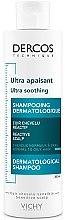 Парфумерія, косметика Заспокійливий шампунь для нормального та жирного волосся - Vichy Dercos Ultra Soothing Normal to Oil Hair Shampoo