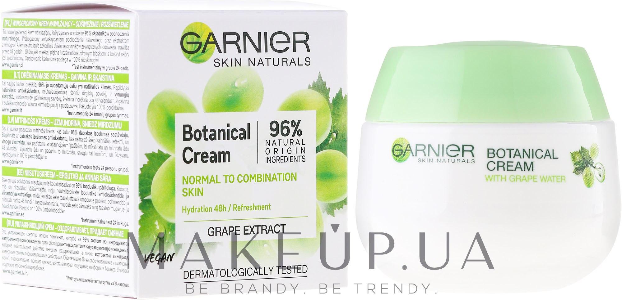 Ботаник-крем для лица, для нормальной и смешанной кожи - Garnier Skin Naturals Botanic Cream Normal To Combination Skin — фото 50ml