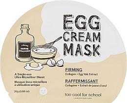 Духи, Парфюмерия, косметика Тканевая яичная маска для лица - Too Cool For School Egg Cream Mask Firming