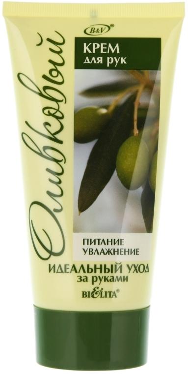 """Крем для рук """"Оливковый"""" - Bielita Hand Cream"""