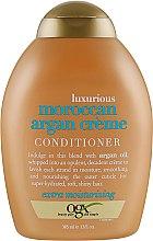 Духи, Парфюмерия, косметика Кондиционер для волос - OGX Luxurious Moroccan Argan Creme Conditioner