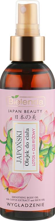 """Масло для тела """"Лотос + Рисовое масло"""" - Bielenda Japan Beauty"""