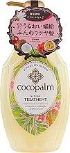 Духи, Парфюмерия, косметика Кондиционер для оздоровления волос и кожи головы - Cocopalm Luxury Spa Resort Natural Treatment