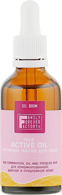 Активное масло для лица для комбинированной, жирной и проблемной кожи - Family Forever Factory Oil Boom Face Active Oil