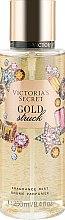 Духи, Парфюмерия, косметика Парфюмированный спрей для тела - Victoria's Secret Gold Struck Fragrance Mist