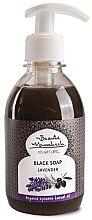 """Духи, Парфюмерия, косметика Жидкое черное мыло с аргановым маслом """"Лавандовое"""" - Beaute Marrakech Argan Black Liquid Soap"""