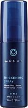 Духи, Парфюмерия, косметика Спрей для волос - Monat Thickening Spray