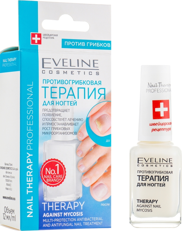 Антибактериальная терапия для ногтей - Eveline Cosmetics Nail Therapy Professional