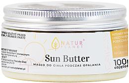 """Духи, Парфюмерия, косметика Масло """"Солнечное"""" - Natur Planet Sun Butter"""
