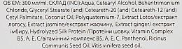 """Крем-актив для волос с секущимися кончиками """"Интенсивное увлажнение и защита"""" - Triuga — фото N3"""