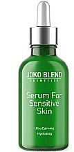 Духи, Парфюмерия, косметика Сыворотка для чувствительной кожи - Joko Blend Serum For Sensitive Skin