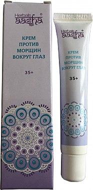 Крем против морщин вокруг глаз для нежной кожи - Aasha Herbals