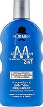 Духи, Парфюмерия, косметика Шампунь-кондиционер для волос - For Men Arctic Fresh Shampoo