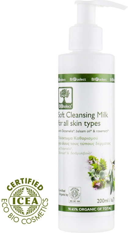 Молочко для лица с Диктамелией, розмарином и оливковым маслом - BIOselect Soft Cleansing Milk For All Skin Types