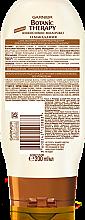"""Бальзам-ополаскиватель """"Кокосовое молочко и макадамия"""" для нормальных и сухих волос - Garnier Botanic Therapy  — фото N2"""