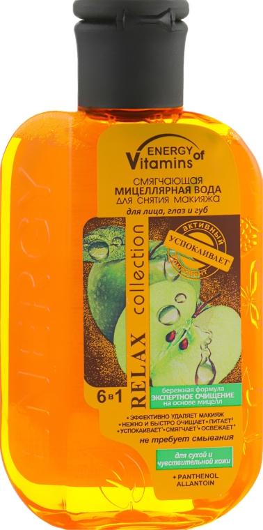 Смягчающая мицеллярная вода для снятия макияжа - Energy of Vitamins