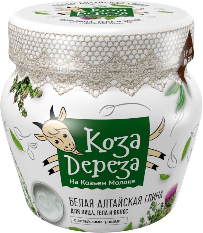 Белая Алтайская глина для лица, тела и волос - Fito Косметик Коза дереза