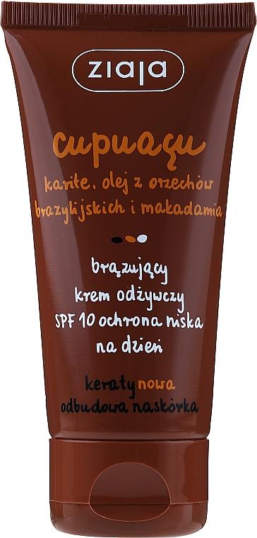 Крем-автозагар для лица - Ziaja Cupuacu Bronzing Nourishing Day Cream Spf 10