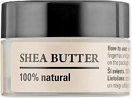 Массажное масло ши - Stenders Shea Butter — фото N2