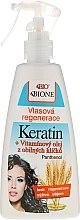 Духи, Парфюмерия, косметика Кондиционер для волос - Bione Cosmetics Keratin + Grain Sprouts Oil Hair Regeneration