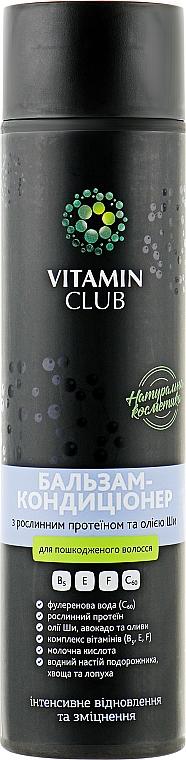 Бальзам-кондиционер для поврежденных волос с растительным протеином и маслом Ши - VitaminClub