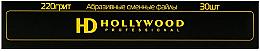 Духи, Парфюмерия, косметика Сменные файлы для пилки прямой, 220грит - HD Hollywood